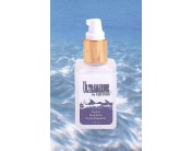 Ultramarine Topical Oil (99.5% Squalene) 2 oz bottle